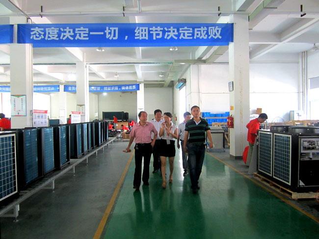 丽水市市政协副主席李江波莅临公司指导