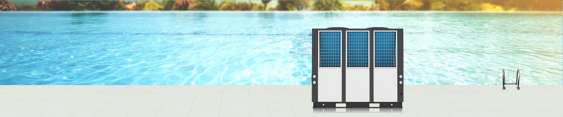 泳池恒温机组