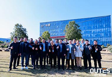 2020中广欧特斯两净事业产品与技术交流会